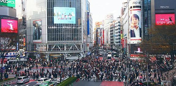 Shibuya, a Times Square de Tóquio