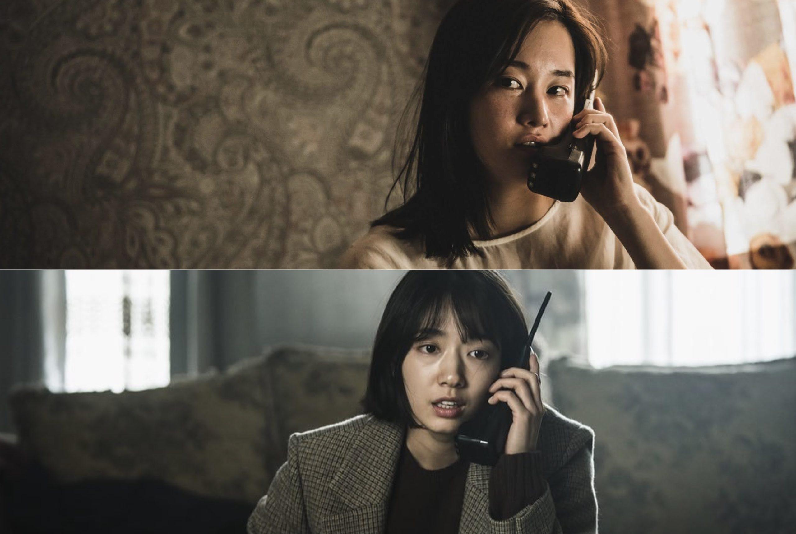 A imagem é uma montagem com duas cenas do filme. Na parte superior da imagem, está uma cena da personagem Seo Yeon falando ao telefone. Seo é uma mulher de traços orientais, cabelos castanhos na altura dos ombros e que veste uma camiseta branca. Ao fundo é possível ver uma parede com desenhos e uma cortina com um pouco de luz atravessando. Na parte inferior da imagem, está a personagem Young Sook, também falando ao telefone. Young Sook é uma mulher de traços orientais, cabelos pretos acima dos ombros e que veste uma blusa preta com um casaco xadrez. Ao fundo é possível ver o sofá, ela aparenta estar na sala de sua casa.